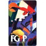 The Phonecard Shop: Italy, FGP, 30.06.2000, L.5000