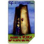 The Phonecard Shop: Italy, Lotta contro la Fibrosi Cistica, 30.06.2000, L.5000