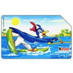 The Phonecard Shop: Kinder Pinguì, 30.06.2001, L.5000