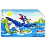 The Phonecard Shop: Italy, Kinder Pinguì, 30.06.2001, L.5000