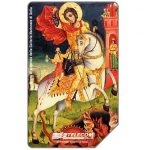 Phonecard for sale: Cristiani d'Oriente, 31.12.2001, L.10000