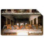 The Phonecard Shop: Italy, Il Cenacolo, 31.12.2001, L.10000
