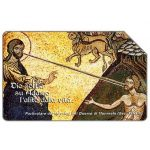 The Phonecard Shop: Italy, Mosaico di Monreale, 30.06.2002, L.10000