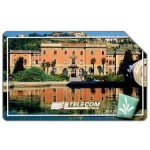 The Phonecard Shop: Italy, Ospedali Riuniti di Bergamo, 31.12.2003, L.10000