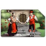 The Phonecard Shop: Italy, 23° Festival Valle di Comino, 31.12.2003, L.10000