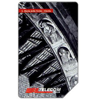 Phonecard for sale: Il culto dell'arte, Viterbo, 30.06.2004, € 2,50