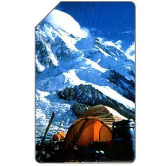 Phonecard for sale: Montura, Alto Adige, 31.12.2005, € 5,00