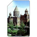 The Phonecard Shop: Armenia, First issue, church, 25 units