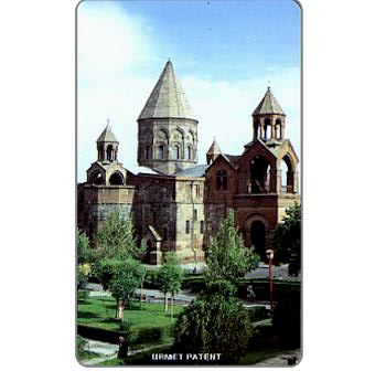 Phonecard for sale: First issue, church, 25 units