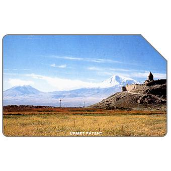Phonecard for sale: First issue, landscape, 50 units