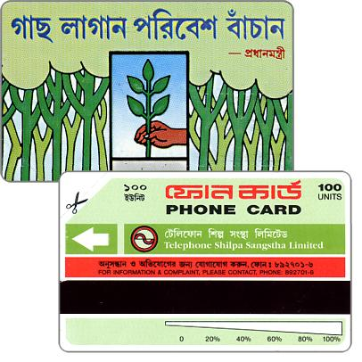 Phonecard for sale: First issue, hand planting a tree, 100 units