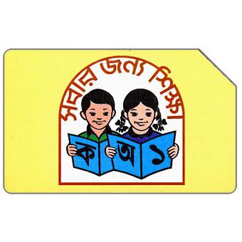 Phonecard for sale: Children reading a book, 50 units