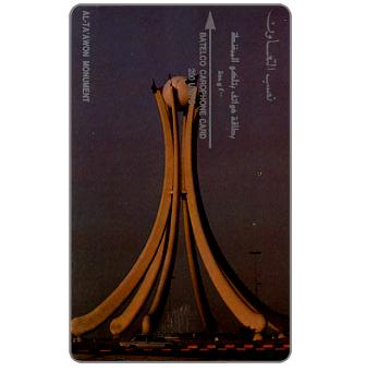 Modern Bahrain, Al Ta'awon Monument, shallow notch, 2BAHS, 200 units