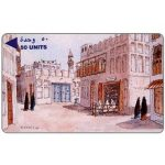 The Phonecard Shop: Bahrain, Painting by Wahab Koheji, Traditional Coffee Shop, 3BAHB/B, 50 units