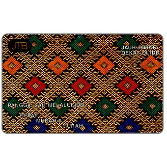 "Phonecard for sale: Traditional pattern, ""Call Through IDD"", B$10"