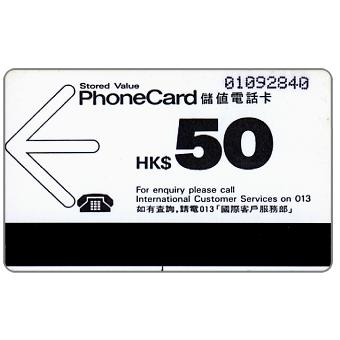 Phonecard for sale: 2nd series, $50