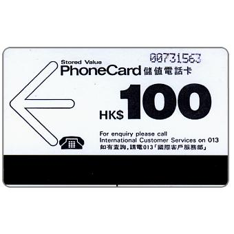 Phonecard for sale: 2nd series, $100