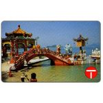 The Phonecard Shop: Scenery series, Repulse Bay Pagoda, $50