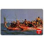 The Phonecard Shop: Hong Kong, Scenery series, Dragon Boat Festival, $50