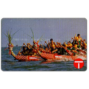 Scenery series, Dragon Boat Festival, $50