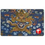 The Phonecard Shop: Hong Kong, Chinese tapestries, $100