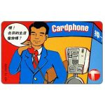 The Phonecard Shop: Hong Kong, IDD to China, $50