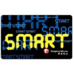 The Phonecard Shop: Hong Kong, Smart Card, $100