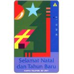 The Phonecard Shop: Indonesia, Telkom - Merry Christmas 1992, 60 units