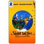 The Phonecard Shop: Indonesia, Telkom - Selamat Idul Fitri, Mohon Maaf Lahir & Batin, 100 units