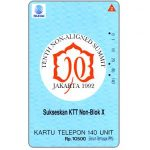 The Phonecard Shop: Indonesia, Telkom - Tenth Non-Aligned Summit, 140 units