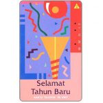 The Phonecard Shop: Indonesia, Telkom - Happy New Year 1993, 60 units