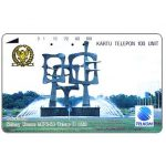 The Phonecard Shop: Indonesia, Telkom - Monument and fountain, 100 units