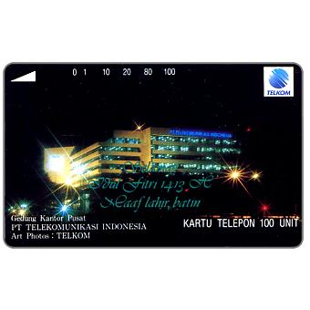 Phonecard for sale: Telkom - Telecom building, 100 units