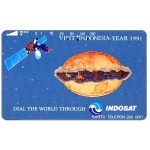 The Phonecard Shop: Indonesia, Perumtel Indosat - Visit Indonesia Year 1991, 280 units