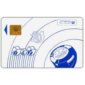 Phonecard for sale: Blue Tulips & Dove, chip GEM1, 160 units
