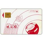 The Phonecard Shop: Iran, Red Tulips & Dove, chip GEM1, 160 units