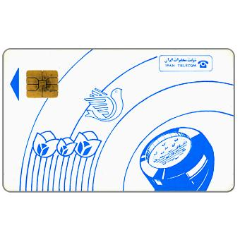Phonecard for sale: Blue Tulips & Dove, chip SO3, 160 units