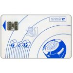 Phonecard for sale: Blue Tulips & Dove, chip SC7, 160 units