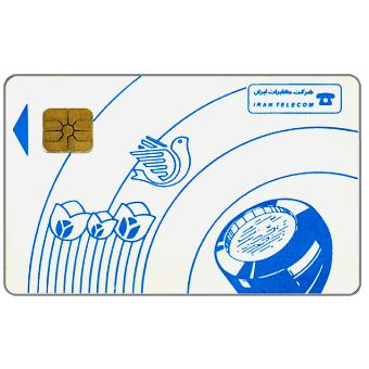 Phonecard for sale: Blue Tulips & Dove, chip GD04, 160 units