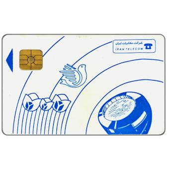 Phonecard for sale: Blue Tulips & Dove, chip SO2, 160 units