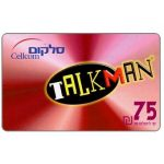 The Phonecard Shop: Israel, Cellcom - Talkman, 75 units