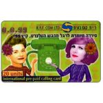 The Phonecard Shop: Israel, R.Y.F. com ltd. - Two women and phone, 20 units