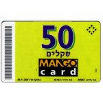 The Phonecard Shop: Israel, Mango card - Sample with 'xxxxxx' code, 50 units
