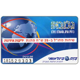 Globus - World, paper card, 25 units