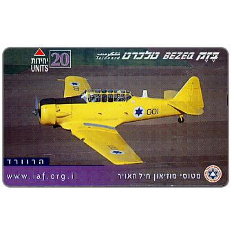 Phonecard for sale: Israeli Air Force, Harward, 20 units
