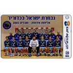 The Phonecard Shop: Israel, National Handball Team, 20 units