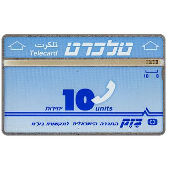 The Phonecard Shop: Second series, 'Telecard', 10 units