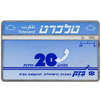 Phonecard for sale: Second series, 'Telecard', 20 units