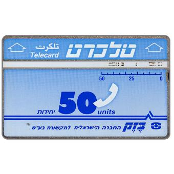 Phonecard for sale: Second series, 'Telecard', 50 units