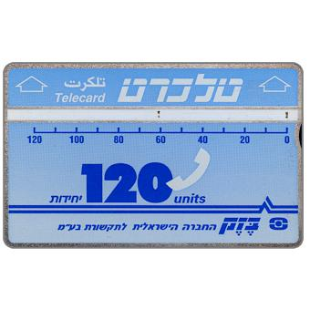 Phonecard for sale: Second series, 'Telecard', 120 units